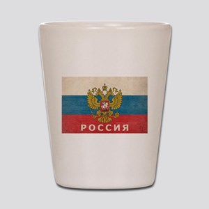 Vintage Russia Shot Glass